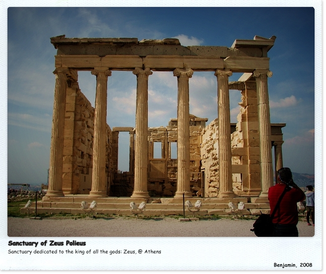 Athens_T15.JPG