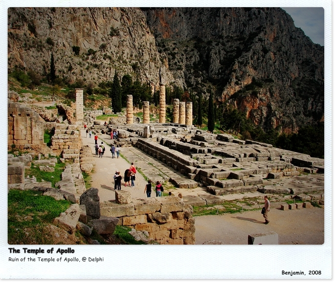 Delphi_T04.JPG
