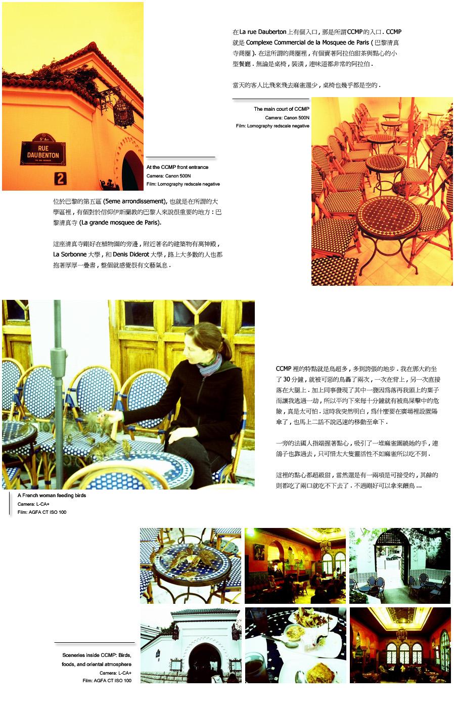 Blog_002_Content.jpg