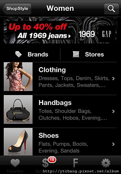 iPhone & iPad app- ShopStyle