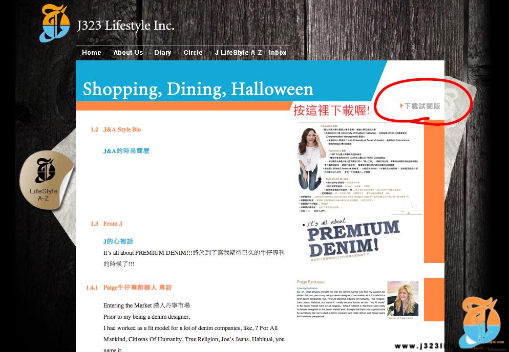 終極美國頂級精品名牌牛仔褲指南 Premium Denim