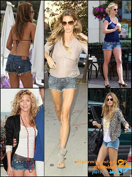 TR- shorts celebs