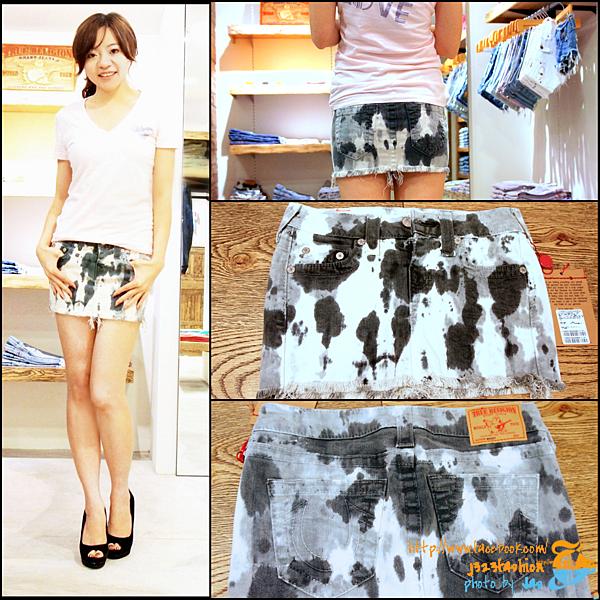 TR- mandy tie dye skirts