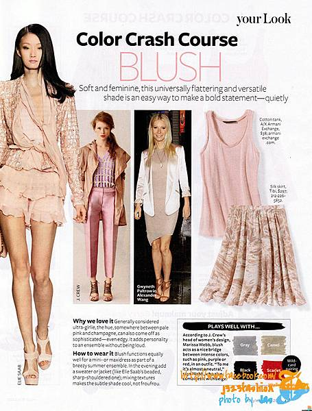 blush_color_trend