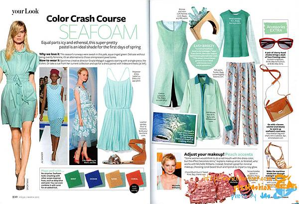 InStyle-Seafoam