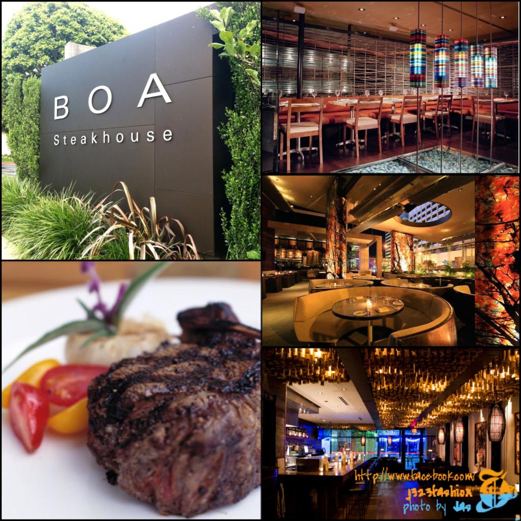 boa steakhouse