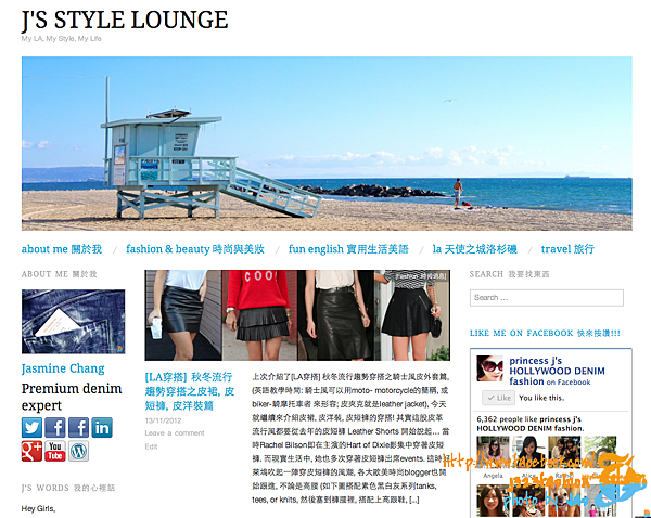 J's Style Lounge
