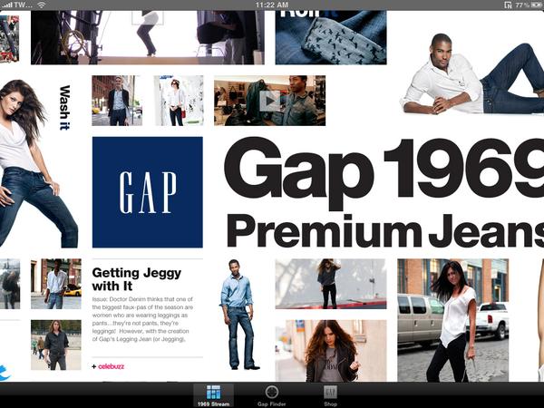 gap for ipad