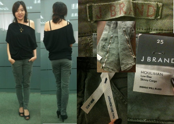 j in j brand front_back.jpg