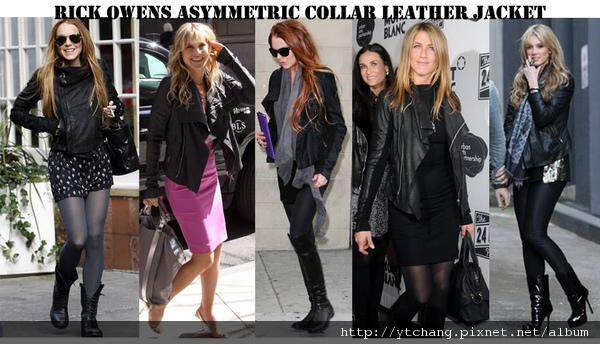 leather jacket celeb