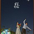 2016-09-04_PrintScreen.png