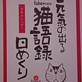 2017-04-01_102104_183