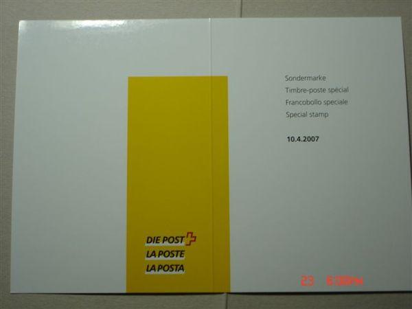 folder mint背面.JPG