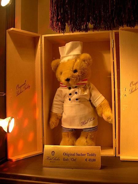 sacha teddy