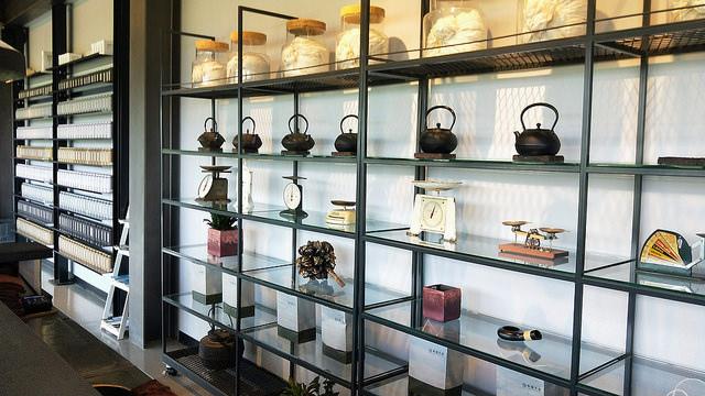 銅鑼茶廠 -