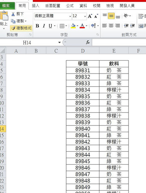 EXCEL-COUNT-IF