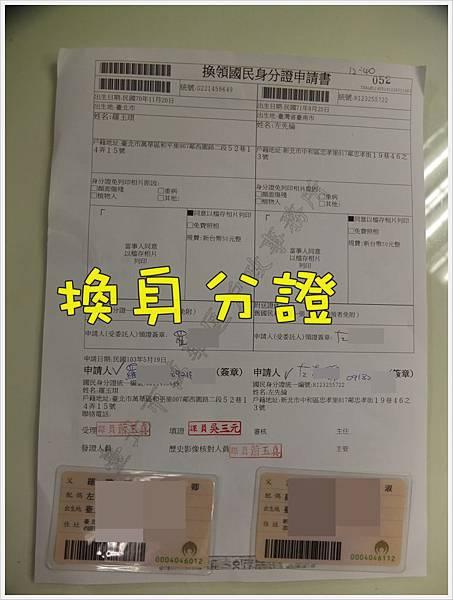 DSCF8910.JPG