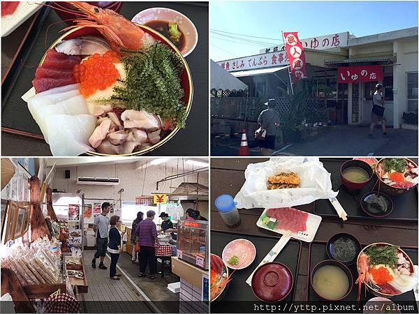 okinawa0613_7.jpg