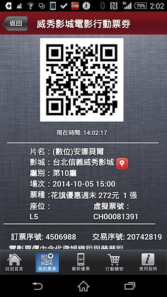 Screenshot_2014-10-05-14-02-19