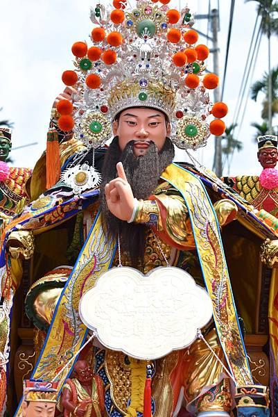 戊戌年嘉義竹崎三合興 福德正神 創會十週年祈安遶境大典