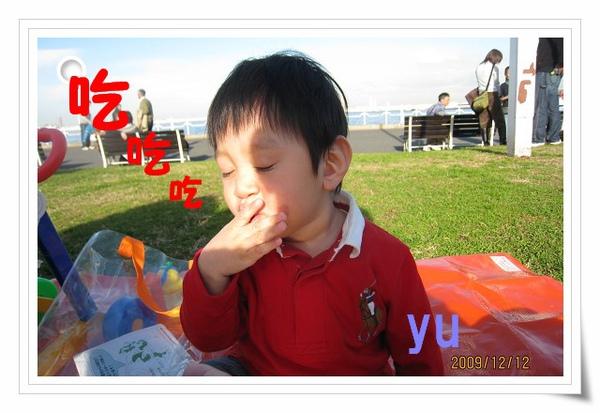 IMG_0018yu.jpg