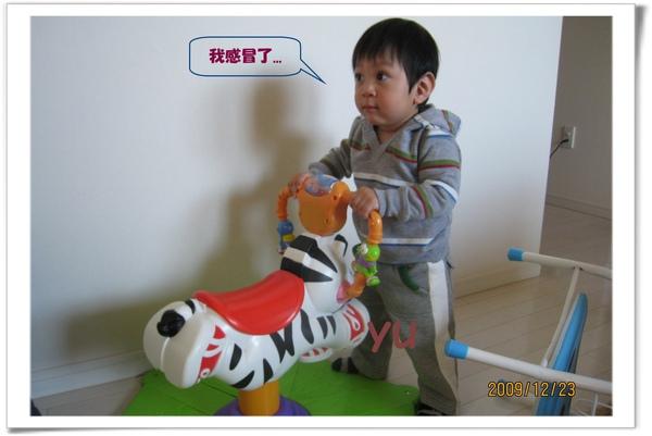 IMG_0011 (3)yu.jpg