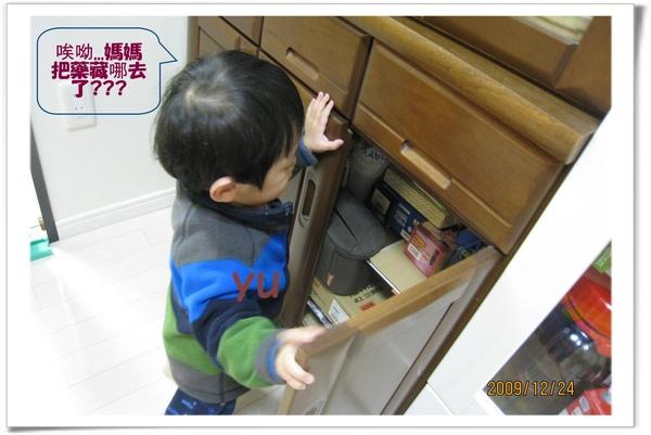 IMG_0052yu.jpg