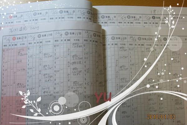 IMG_0109yu.jpg