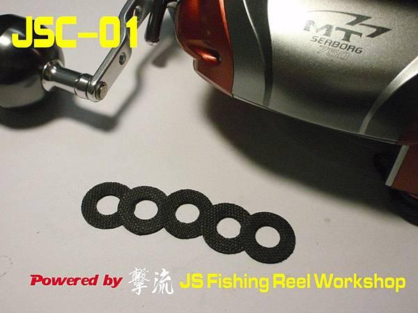 改裝碳纖編織煞車片