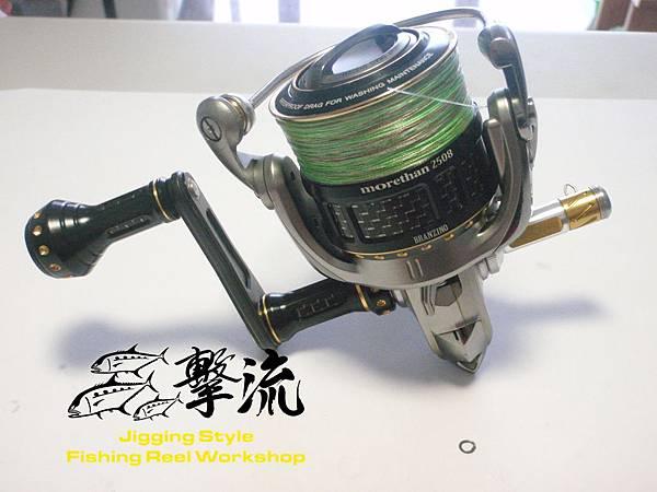 P6150503
