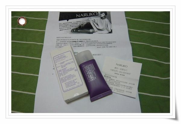 P1060419.JPG