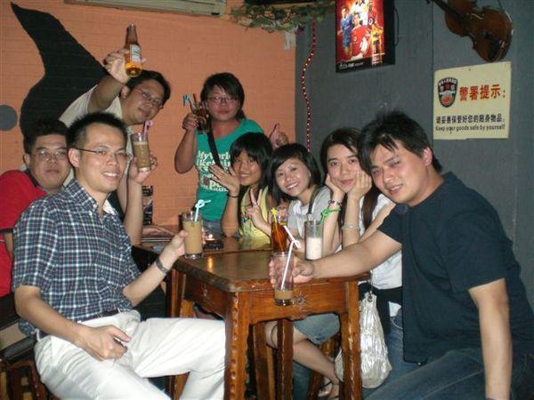 衡山路 酒吧~