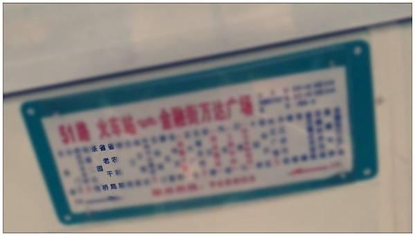 20120811_101222_副本