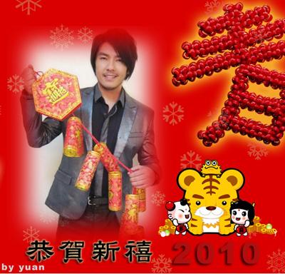 20100209賀年卡.jpg