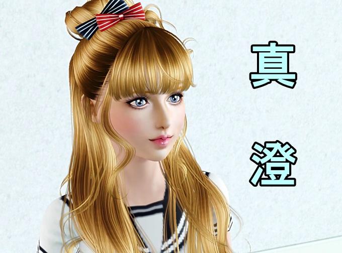 小真澄 (3)