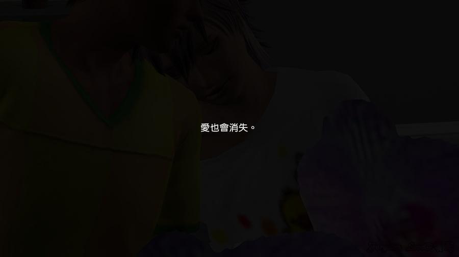 被遺忘的愛-3 (31).jpg