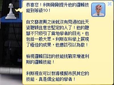 被遺忘的愛-3 (32).jpg
