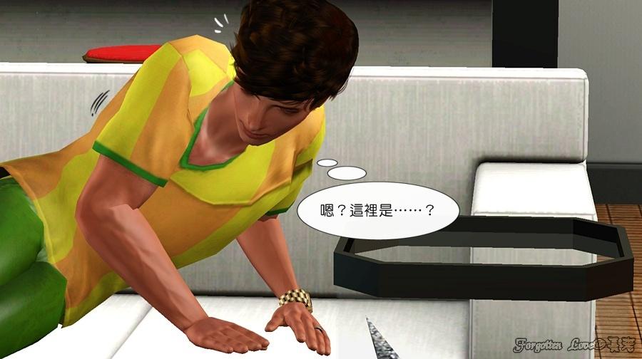 被遺忘的愛-3 (35).jpg