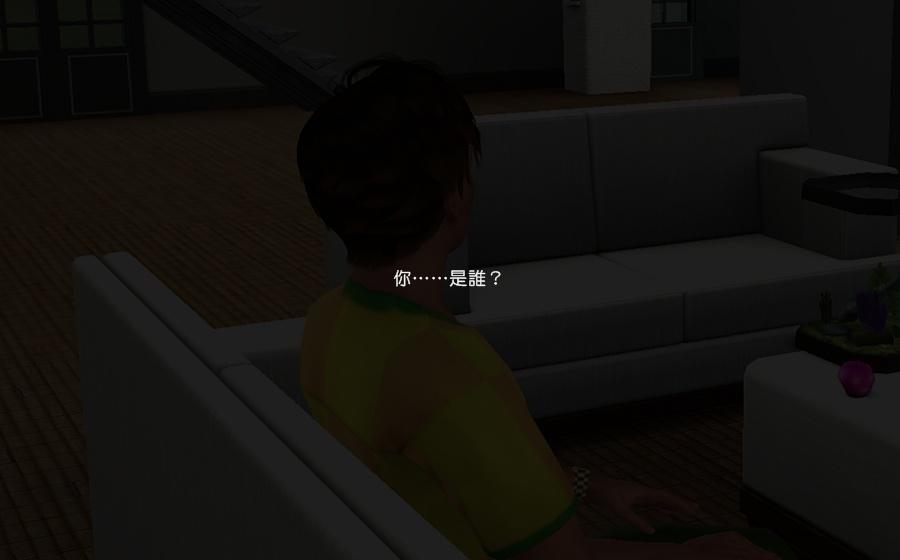 被遺忘的愛-3 (43).jpg