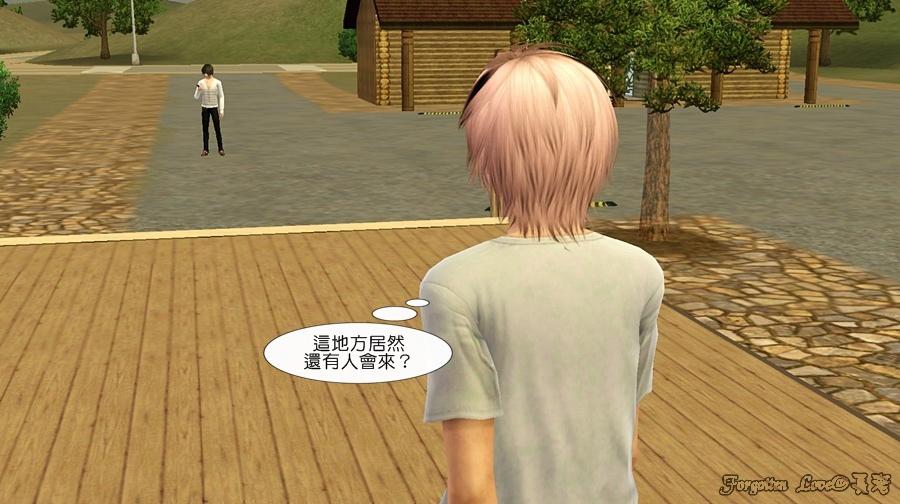 被遺忘的愛-3 (56).jpg