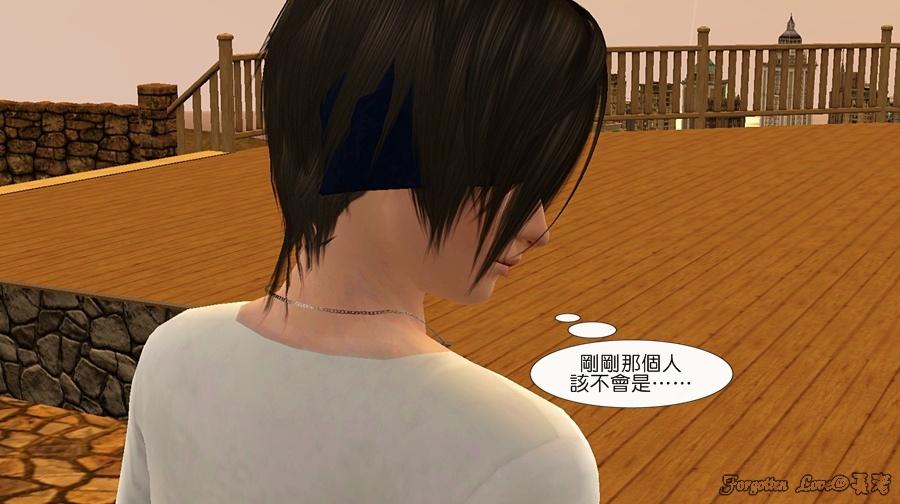被遺忘的愛-3 (60).jpg