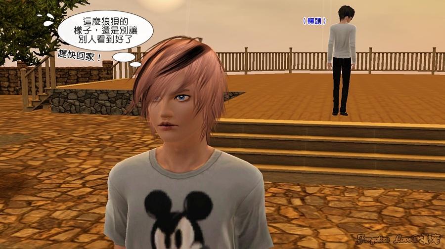 被遺忘的愛-3 (59).jpg