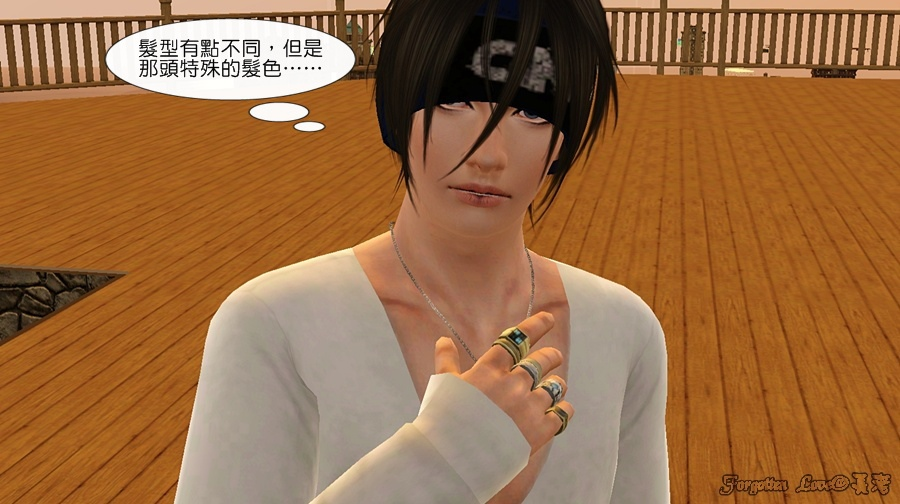 被遺忘的愛-3 (61).jpg