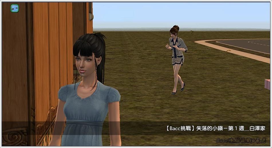 白澤-1.jpg