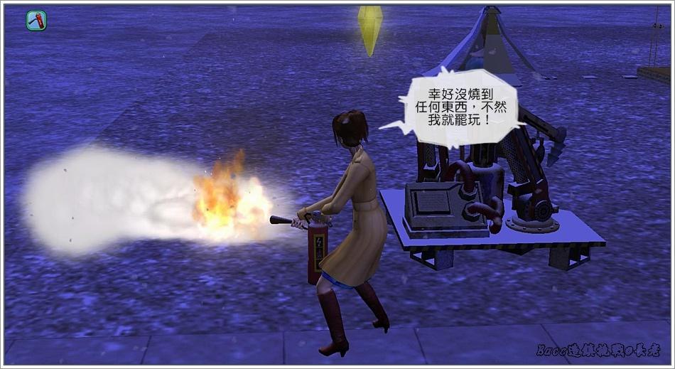 沙守-2 (24).jpg