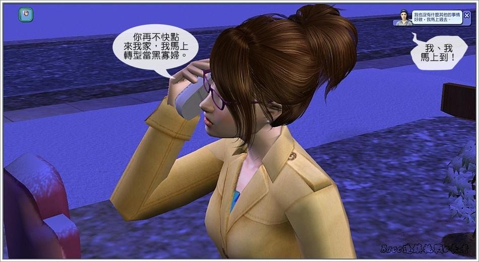 沙守-2 (35).jpg