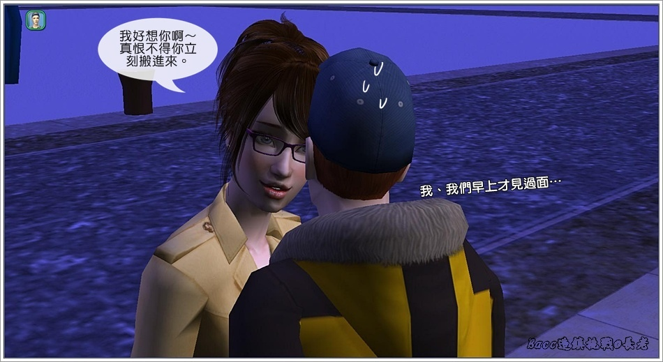 沙守-2 (36).jpg