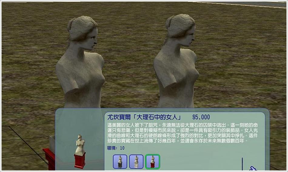 沙守-2 (61).jpg
