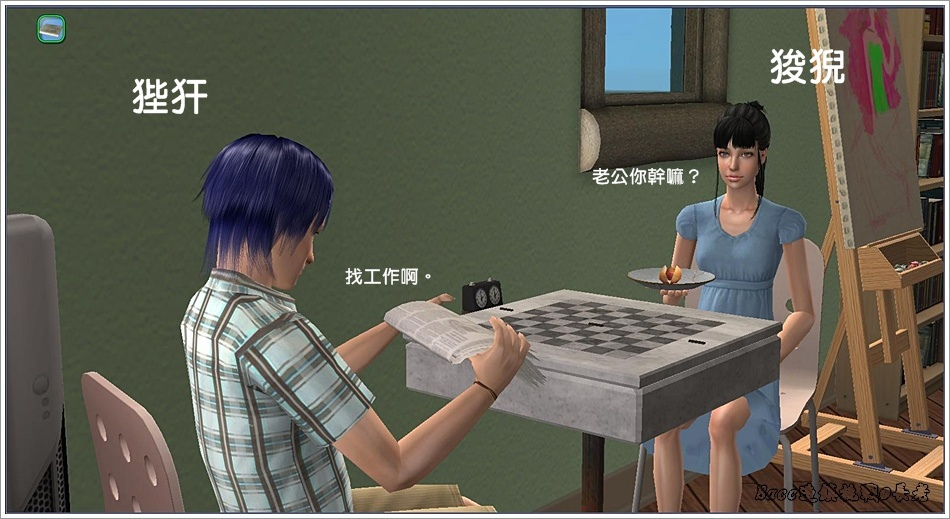 白澤-2 (3).jpg