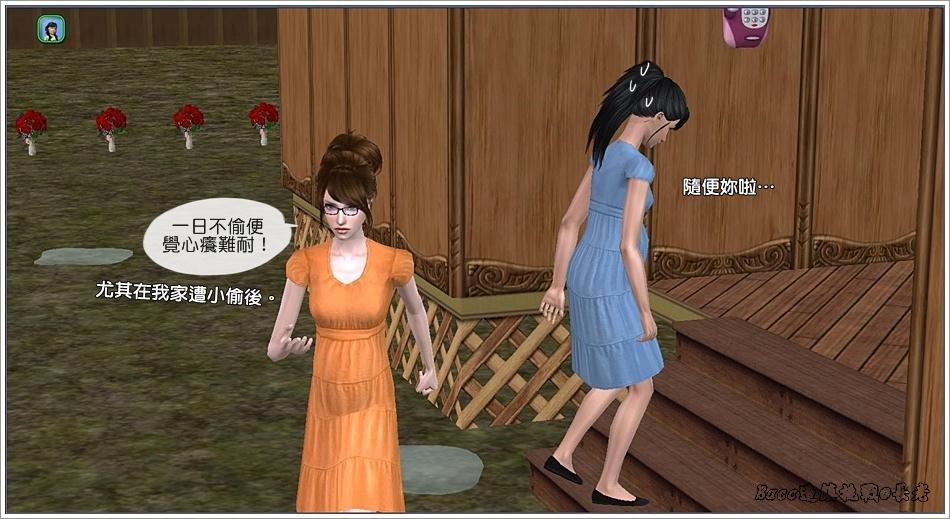 白澤-2 (12).jpg